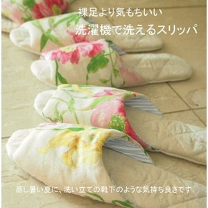 洗濯機で洗える、スリッパ・花柄|le-jeudi|03