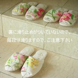洗濯機で洗える、スリッパ・花柄|le-jeudi|04