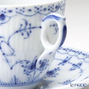 ロイヤルコペンハーゲン ブルー フルーテッド ハーフレース コーヒーカップ&ソーサー 170cc 1102071/1017205 le-noble 03