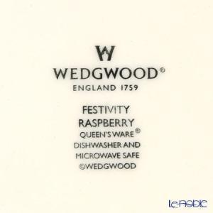 ウェッジウッド(Wedgwood) フェスティビティ プレート 21cm(ラズベリー) 皿|le-noble|04