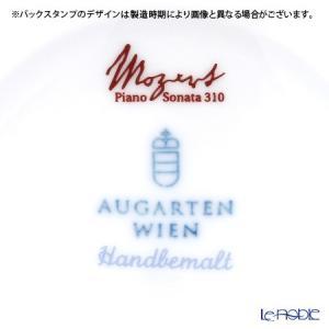 アウガルテン(AUGARTEN) ピアノソナタ310(6859) マグ(854)|le-noble|05