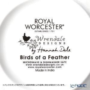 ロイヤル・ウースター レンデル マグ 330cc Birds of a Feather フクロウ|le-noble|05