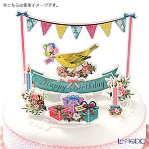 パーティらしいモチーフピックでシンプルなケーキをデコレーション♪ トーキングテーブルズ Talkin...