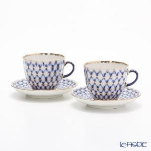 ロシア食器 インペリアル・ポーセリン コバルトネット コーヒーカップ&ソーサー 140cc ペア|le-noble