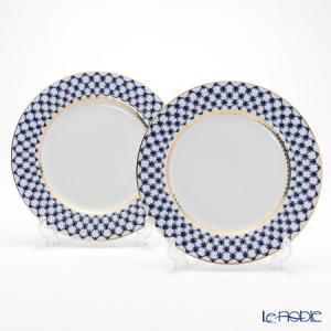 ロシア食器 インペリアル・ポーセリン コバルトネット プレート 27cm ペア 皿|le-noble