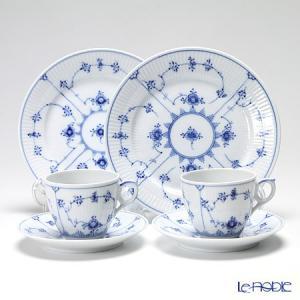 ロイヤルコペンハーゲン ブルー フルーテッド プレイン トリオセット(コーヒー) ペア|le-noble