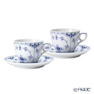 ロイヤルコペンハーゲン ブルー フルーテッド ハーフレース コーヒーカップ&ソーサー 170cc ペア 1102071/1017205|le-noble