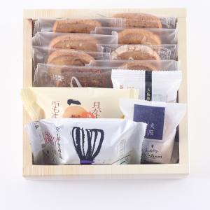 敬老の日 プレゼント お中元 ルピノ― 菓一座 焼き菓子 詰合せ ギフト 木目S|le-pineau
