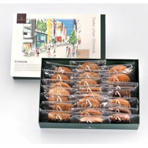 敬老の日 プレゼント お中元 ルピノ― 菓一座 クッキー 詰合せ ギフト 文楽劇場|le-pineau