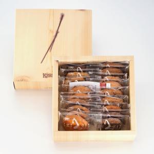 敬老の日 プレゼント お中元 ルピノ― 菓一座 クッキー 詰合せ ギフト 木目S|le-pineau