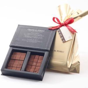 チョコレート ギフト 【ルピノ―】 リンゴのお酒の生チョコレート M le-pineau