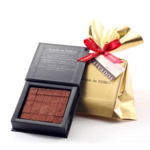 チョコレート ギフト 【ルピノ―】 リンゴのお酒の生チョコレート le-pineau
