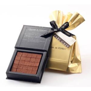 バレンタイン チョコレート ギフト 【ルピノ―】 アールグレイの生チョコレート S le-pineau