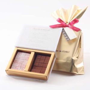 バレンタイン チョコレート ギフト 【ルピノ―】 ストロベリーレアチーズの生チョコレート M le-pineau