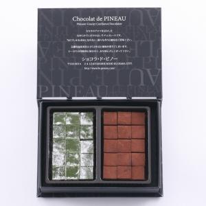 チョコレート ギフト 【ルピノ―】 濃抹茶の生チョコレート M le-pineau