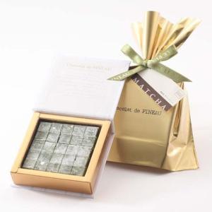 バレンタイン チョコレート ギフト 【ルピノ―】 濃抹茶の生チョコレート S le-pineau