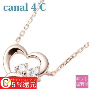 カナル4℃ Canal4℃ ネックレス オープンハート ピン...