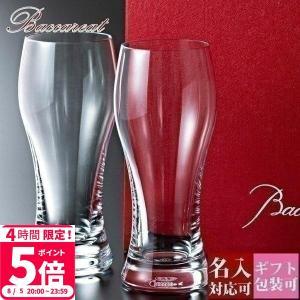 関連キーワード: ギフト 2019年 新品 ブランド 結婚祝い 退職記念品 法人記念品 ガラス製品 ...