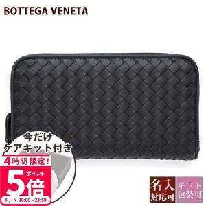 ボッテガヴェネタ 財布 長財布 ブラック 黒 114076 ...
