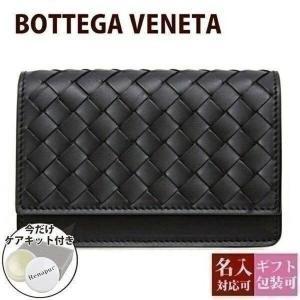 ボッテガヴェネタ 名刺入れ ブランド カードケース 革 ブラック 黒 174646 V4651 10...