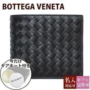 ボッテガヴェネタ レザー メンズ 財布 二つ折り財布 193...