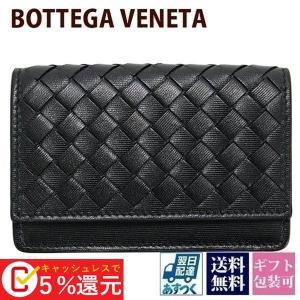 ボッテガヴェネタ カードケース メンズ ブラック 黒 133...