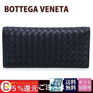 ボッテガヴェネタ 財布 二つ折り 長財布 ブラック 黒 24...