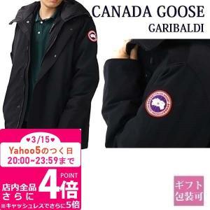 商品名:カナダグース CANADA GOOSE ダウン ジャケット ベスト メンズ 3way ガリバ...