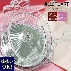 ジルスチュアート JILL STUART 名入れ ミラー 鏡 手鏡 Compact Mirror 2...