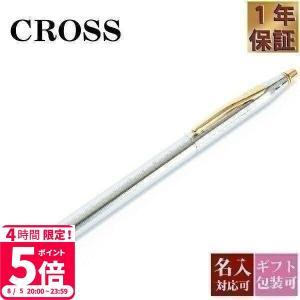 クロス CROSS ボールペン ラシックセンチュリー CLASSIC CENTURY ペン メダリスト 3302 サマーセール ボーナス