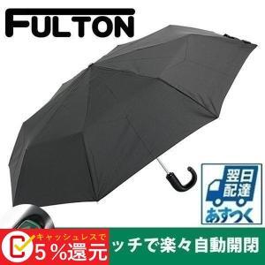 フルトン FULTON 傘 メンズ 雨傘 折り畳み傘 Ope...