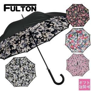 フルトン FULTON 傘 長傘 雨傘 ブルームズベリー バ...
