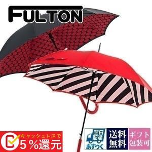 関連キーワード: おしゃれ 梅雨 対策 かさ フルトン FULTON 傘 長傘 L723 Bloom...