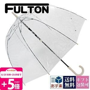 関連キーワード: おしゃれ 梅雨 対策 かさ フルトン FULTON ウィリアム・モリス 傘 長傘 ...