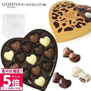 ゴディバ バレンタイン チョコレート ハート GODIVA ...