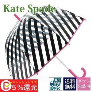 ケイトスペード 傘 長傘 雨傘 ビニール傘 ブラック 黒スト...