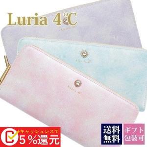 ルリア4℃ Luria4℃ 財布 長財布 ラウンドファスナー...
