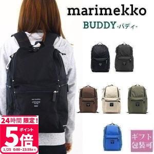 期間限定SALE マリメッコ リュック marimekko BUDDY バディ 北欧雑貨 通学 女子 レディース メンズ リュック 黒 デイバッグ 026994