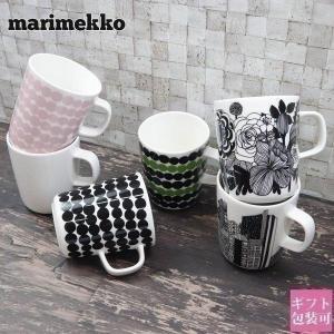 マリメッコ 北欧雑貨 マグカップ 陶磁器 雑貨 ブランド コップ 北欧 おしゃれ メンズ レディース 新品 新作