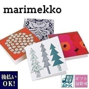 マリメッコ カード ギフトカード メッセージカード Gift...