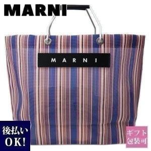 マルニ フラワー カフェ MARNI FLOWER CAFE バッグ レディース トートバッグ スト...