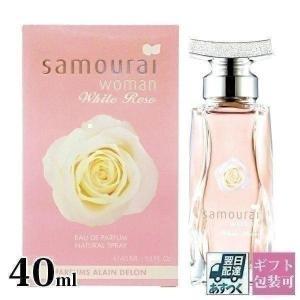 アランドロン レディース 香水 サムライウーマン ホワイトローズ EDP 40ml オードパルファム サマーセール ボーナス