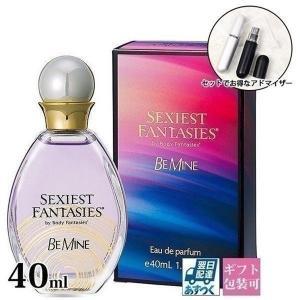 セクシエストファンタジー SEXIEST FANTASIES 香水 レディース フレグランス ビーマイン EDP SP 40ml オードパルファム|le-premier