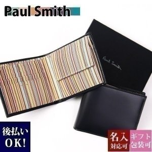 父の日 名入れ ポールスミス 財布  二つ折り財布 ブラック...