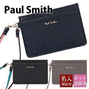 ポールスミス パスケース メンズ レディース 定期入れ カラーフラッシュ 873106 W300|le-premier