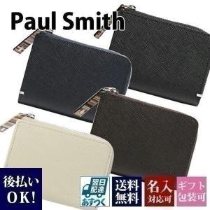 ポールスミス コインケース メンズ 小銭入れ カードケース ジップストローグレイ 833920 PS...