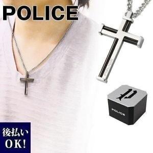 ポリス POLICE ネックレス メンズ ペンダント ステンレス クロス プレーケ PREIKE シ...