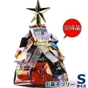 2019年 ■お菓子な帽子(S)完成品 おかしハット  サイズ:(約cm)17x12cm賞味期限:3...
