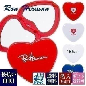 名入れ ロンハーマン Ron Herman RH ミラー 鏡 手鏡 ハート型 ミラー HEART MILLER ブランド ネコポスで送料無料 名入 名前入り