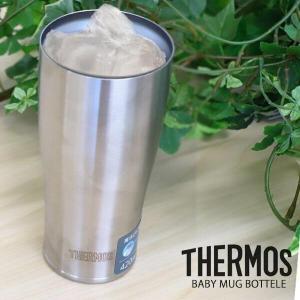 サーモスマグボトル タンブラー ケータイマグ グラス携帯マグ 保温保冷 名入れ 420ml JDE-420 新品 新作|le-premier